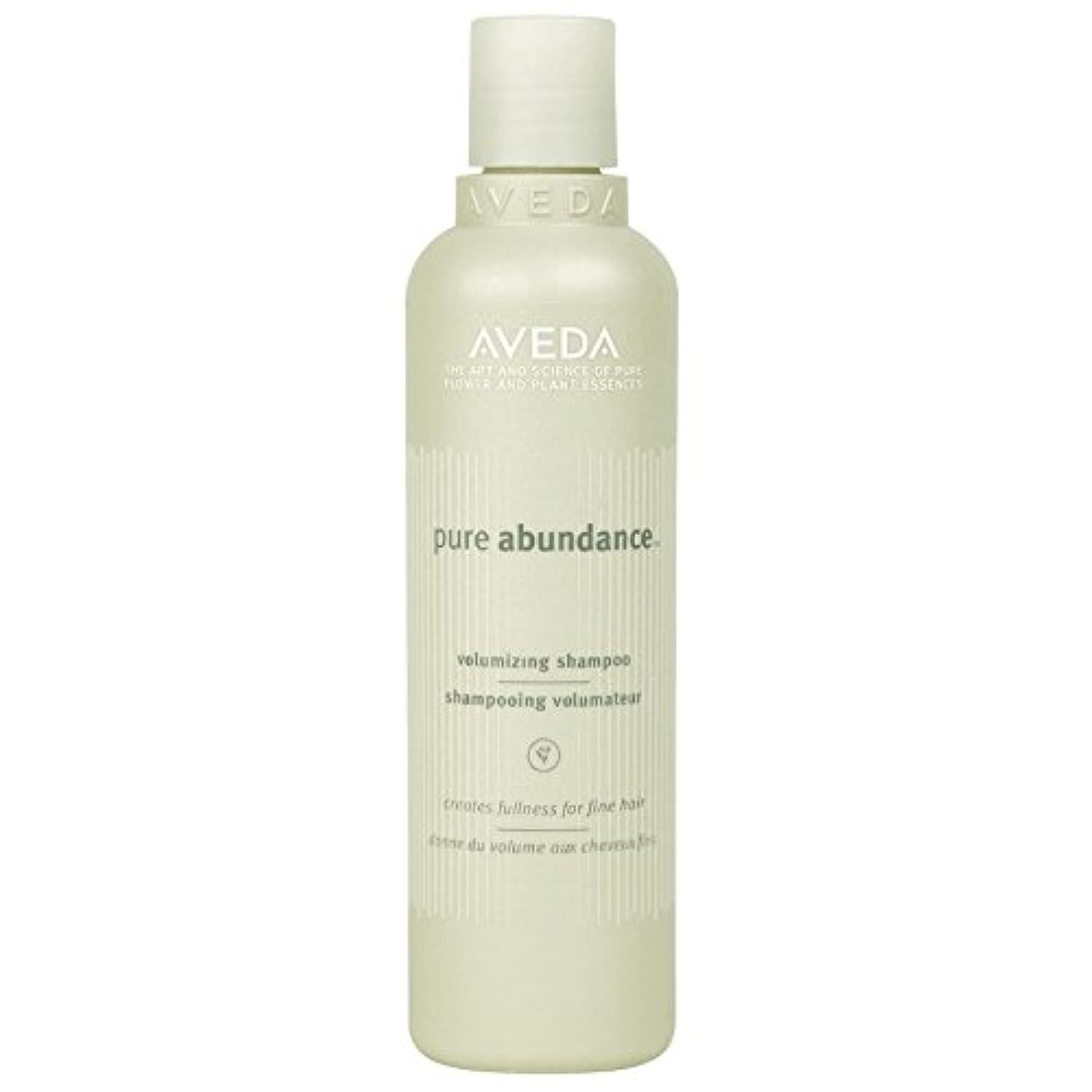 後退する維持する直径[AVEDA] アヴェダピュア豊富ボリューム化シャンプー250ミリリットル - Aveda Pure Abundance Volumizing Shampoo 250ml [並行輸入品]