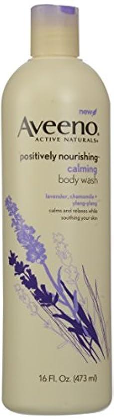 犯す石収束するActive Naturals Positively Nourishing Hydrating Body Wash