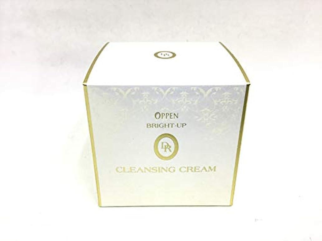 制裁テセウス閉じ込めるオッペン DR ブライトアップクレンジングクリーム<医薬部外品>(100g)