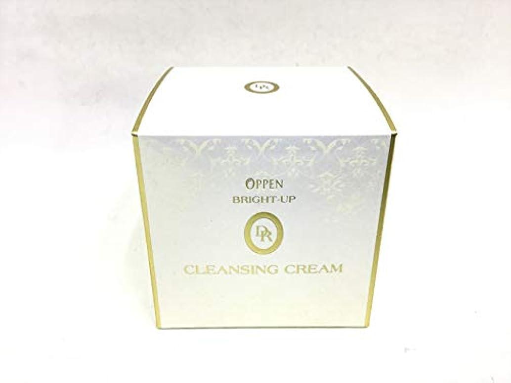 前提も分泌するオッペン DR ブライトアップクレンジングクリーム<医薬部外品>(100g)
