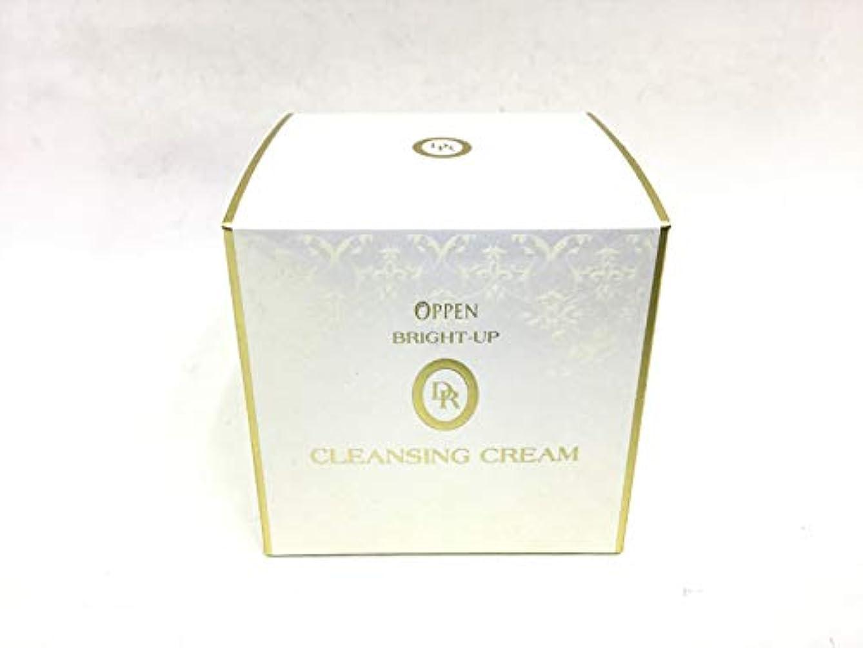 解明外交複雑でないオッペン DR ブライトアップクレンジングクリーム<医薬部外品>(100g)