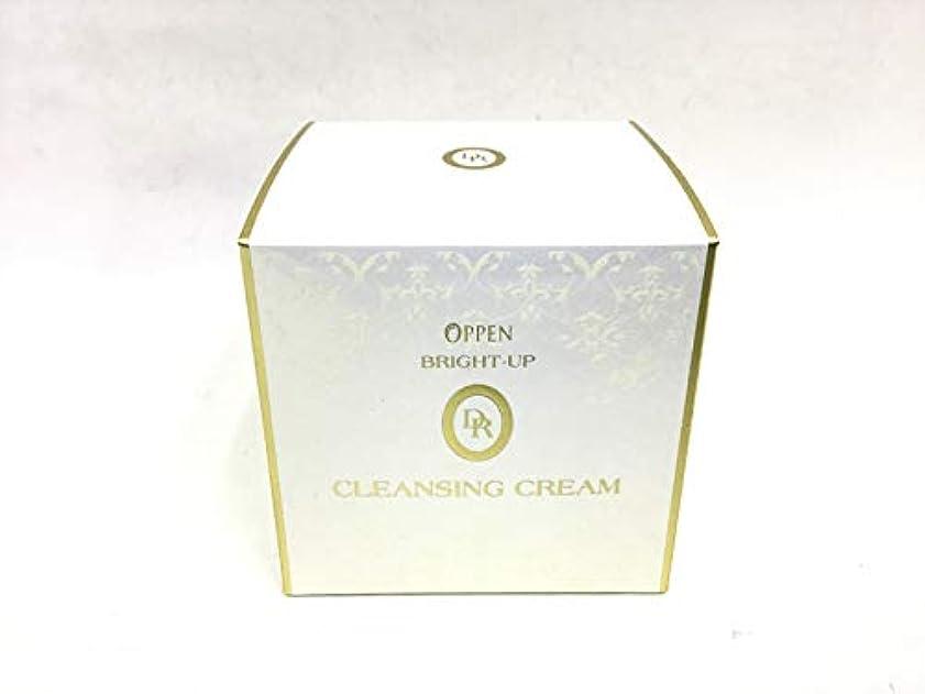 投資する行進英語の授業がありますオッペン DR ブライトアップクレンジングクリーム<医薬部外品>(100g)