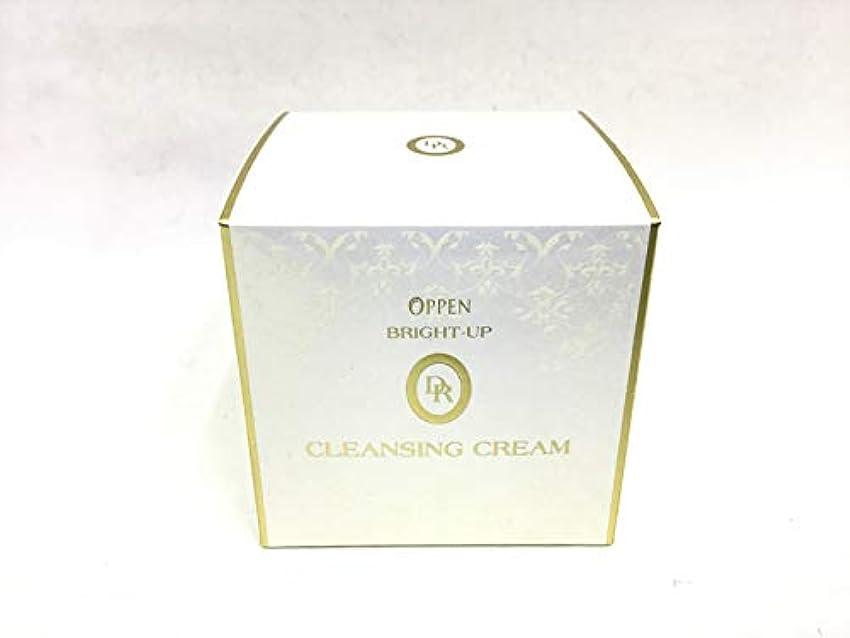 強大な枝音節オッペン DR ブライトアップクレンジングクリーム<医薬部外品>(100g)