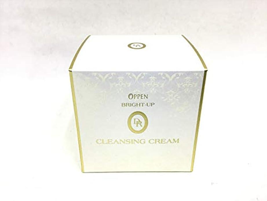 データベース荒涼とした防止オッペン DR ブライトアップクレンジングクリーム<医薬部外品>(100g)