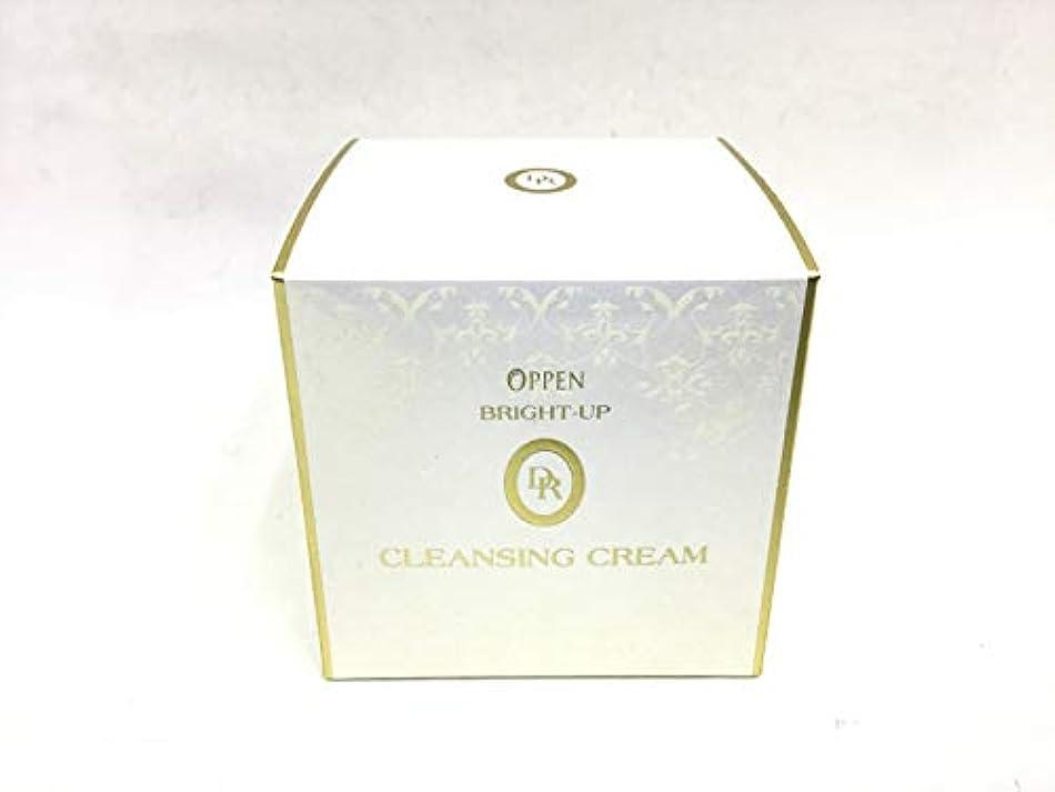 水銀の彼らのもの物質オッペン DR ブライトアップクレンジングクリーム<医薬部外品>(100g)