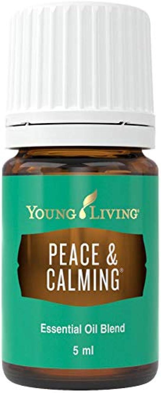 信仰取り囲むドラフトヤングリビング Young Living ピース アンド カーミング エッセンシャルオイルブレンド 5ml