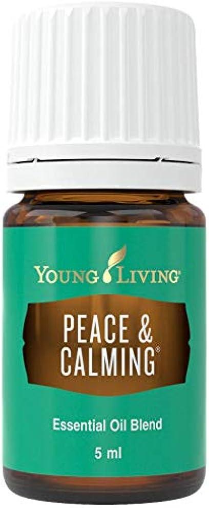 選ぶ言及する間欠ヤングリビング Young Living ピース アンド カーミング エッセンシャルオイルブレンド 5ml