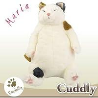 マリア Cuddly(カドリー) 猫のぬいぐるみ
