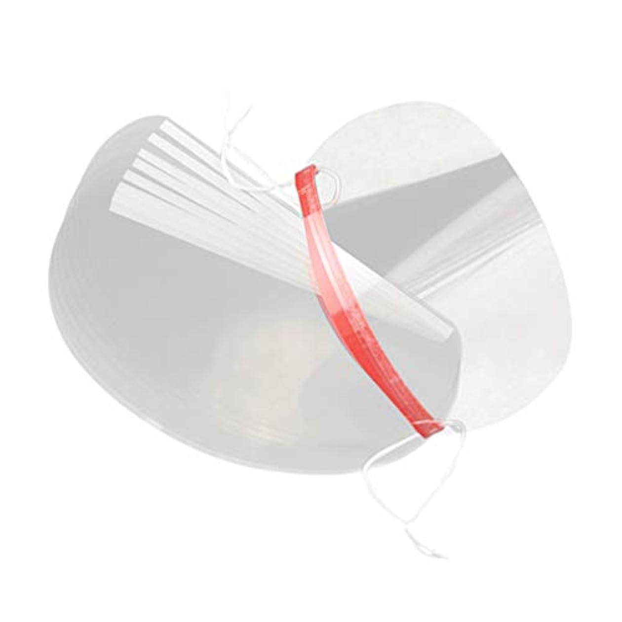 笑氏上昇Lurrose 理容ヘアサロン マスク多機能透明プラス フェイスプロテクター散髪目シールド 理髪ヘアスプレーシールドマスクバッフル 50pcs