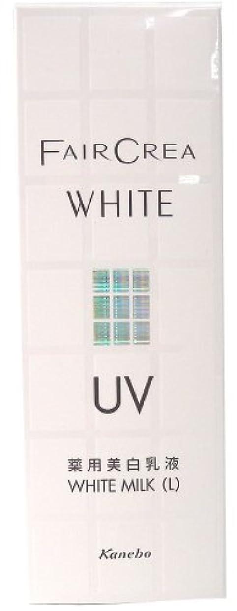 海藻権利を与えるパケットフェアクレア ホワイトミルク (L) 100ml <27123>