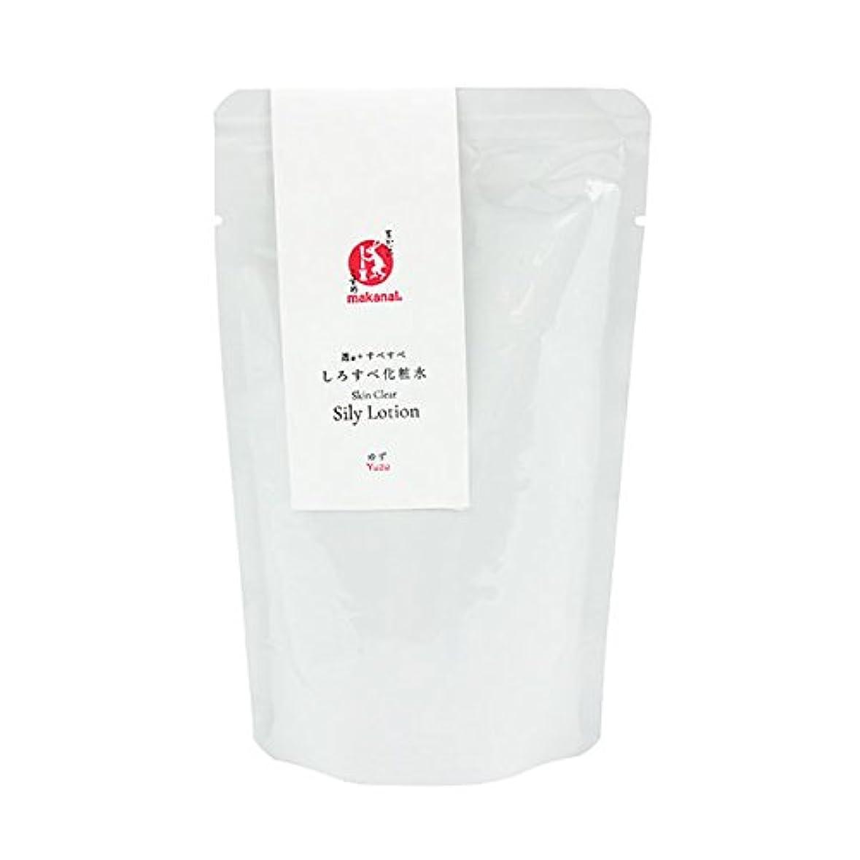 シーサイド必要とするアロングまかないこすめ しろすべ化粧水(詰め替え用) 150ml