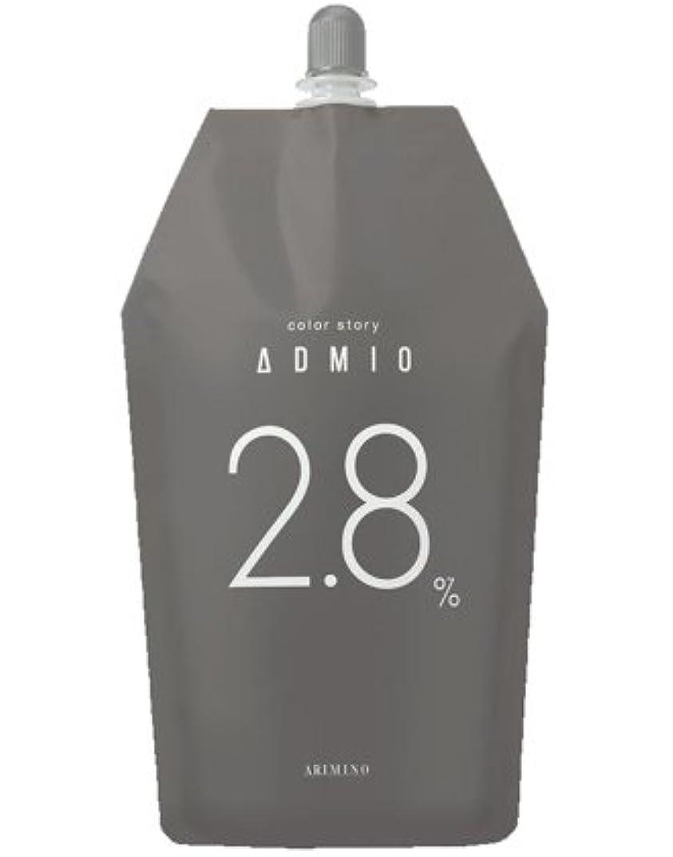 結論スナップビデオ【アリミノ】カラーストーリー アドミオ OX 2.8% 1000ml