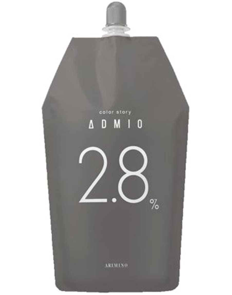 無意味痴漢シェーバー【アリミノ】カラーストーリー アドミオ OX 2.8% 1000ml