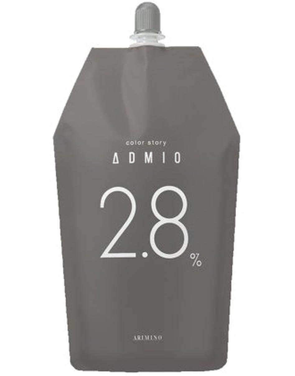 させるラボ避難【アリミノ】カラーストーリー アドミオ OX 2.8% 1000ml
