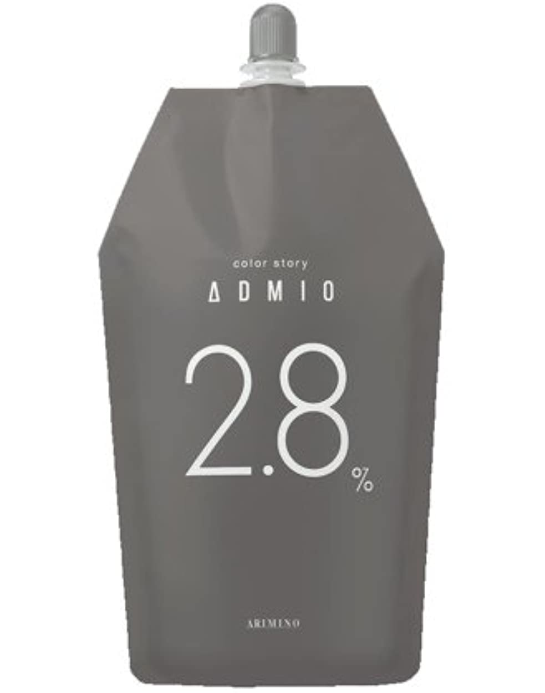 気になるスタジオトーン【アリミノ】カラーストーリー アドミオ OX 2.8% 1000ml