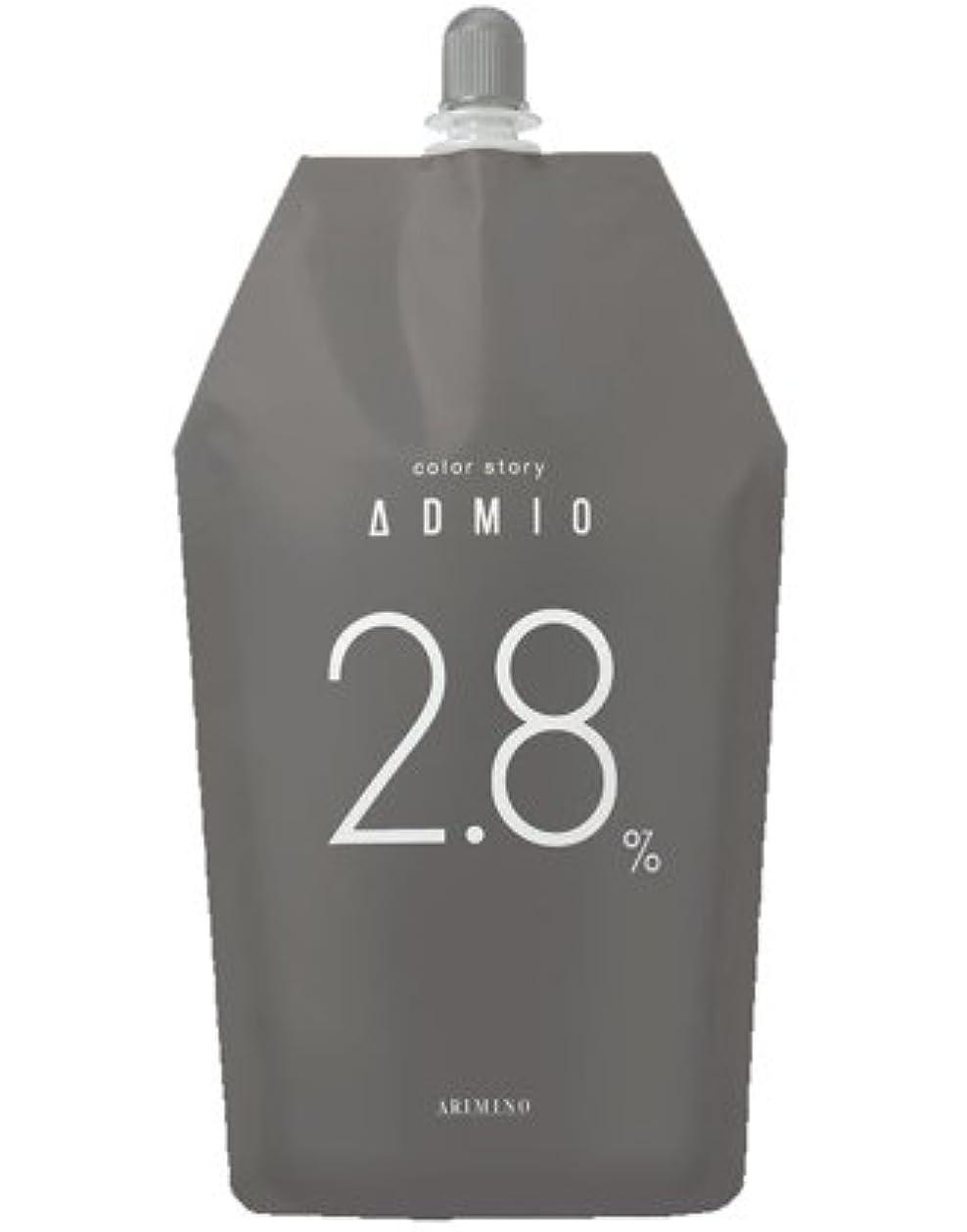 くぼみ計画的スキル【アリミノ】カラーストーリー アドミオ OX 2.8% 1000ml