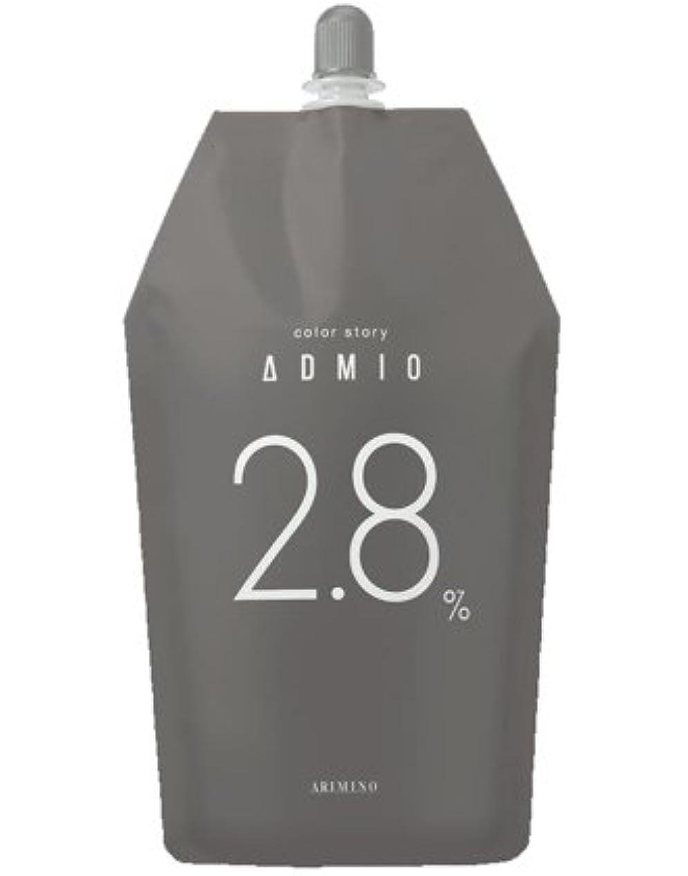 結婚連続的除外する【アリミノ】カラーストーリー アドミオ OX 2.8% 1000ml