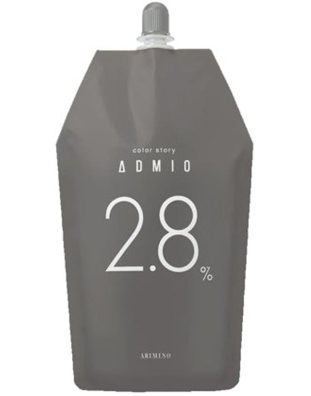 【アリミノ】カラーストーリー アドミオ OX 2.8% 1000ml