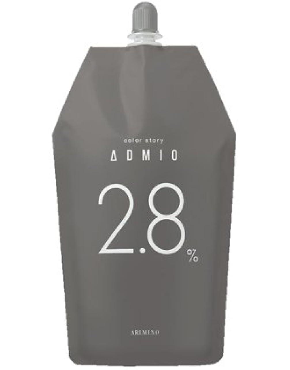 キャンバスマネージャーファイアル【アリミノ】カラーストーリー アドミオ OX 2.8% 1000ml