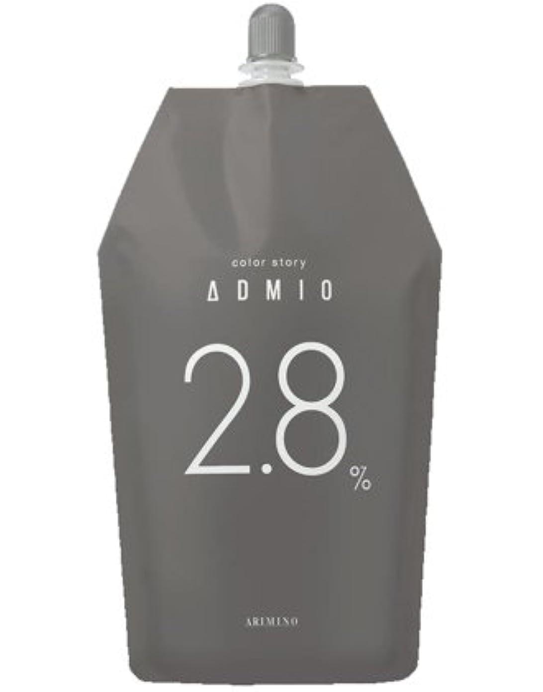 懐疑論まっすぐはっきりしない【アリミノ】カラーストーリー アドミオ OX 2.8% 1000ml