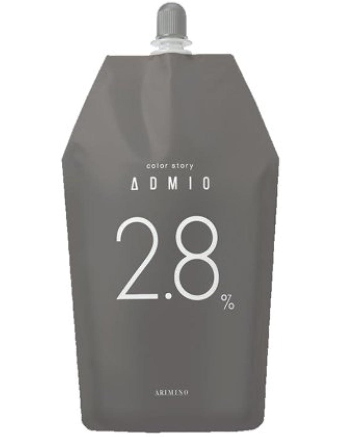爵野心的活性化する【アリミノ】カラーストーリー アドミオ OX 2.8% 1000ml