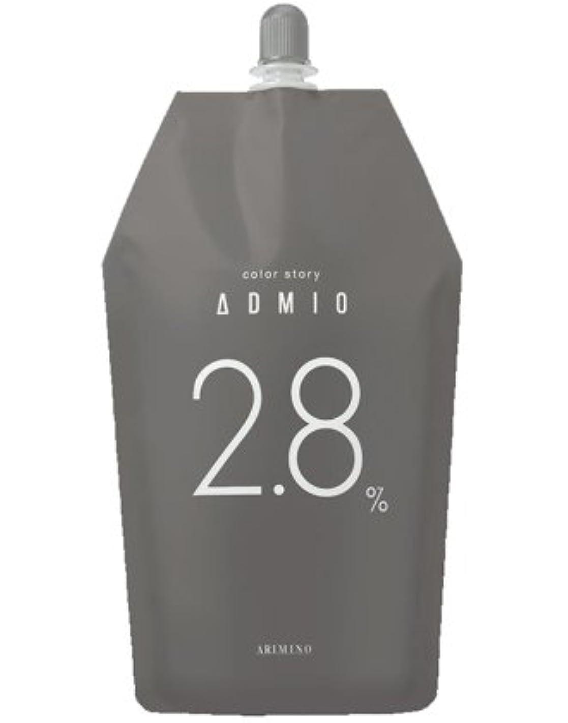 悪行オーケストラ構成員【アリミノ】カラーストーリー アドミオ OX 2.8% 1000ml