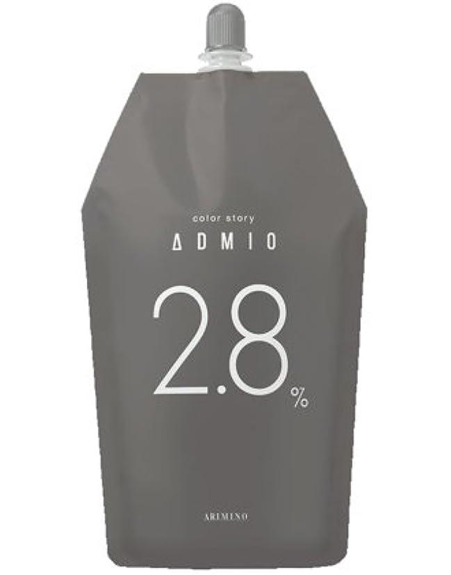 動物焼く老人【アリミノ】カラーストーリー アドミオ OX 2.8% 1000ml
