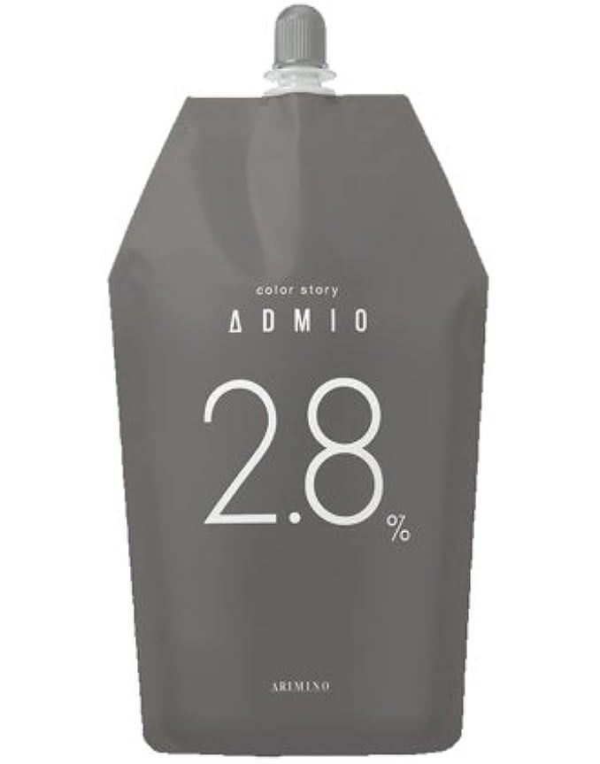 迫害する関数トラクター【アリミノ】カラーストーリー アドミオ OX 2.8% 1000ml