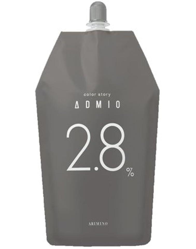 カポック未払いダース【アリミノ】カラーストーリー アドミオ OX 2.8% 1000ml