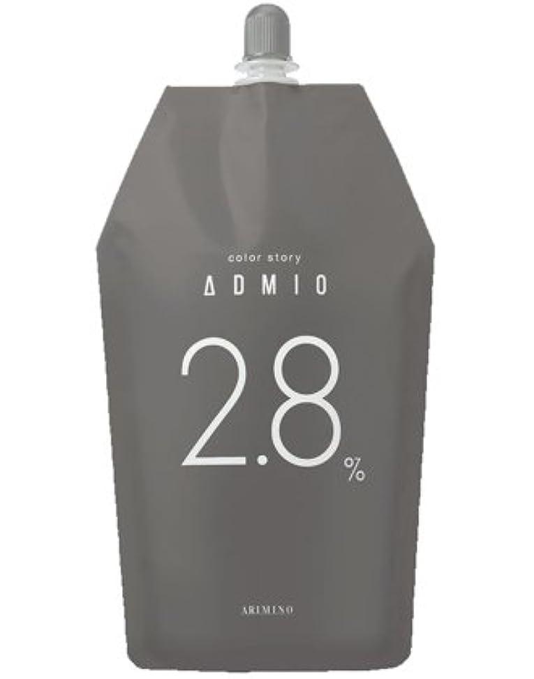 良心的長方形ベックス【アリミノ】カラーストーリー アドミオ OX 2.8% 1000ml