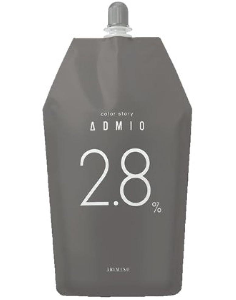 札入れアイデアコンベンション【アリミノ】カラーストーリー アドミオ OX 2.8% 1000ml