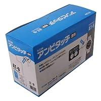 細くて丈夫なPP製の止め具です。 NEWアンビタッチ全長230mm透明5000本 AT-9 〈簡易梱包