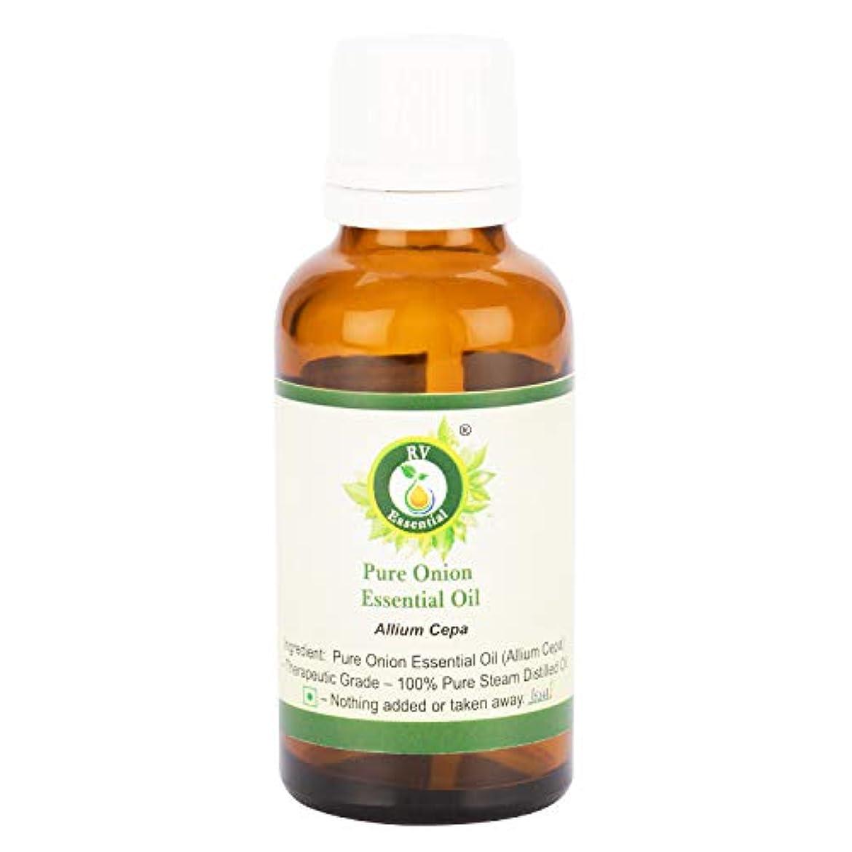 代わりにロードハウス子羊ピュアエッセンシャルオイルオニオン630ml (21oz)- Allium Cepa (100%純粋&天然スチームDistilled) Pure Onion Essential Oil