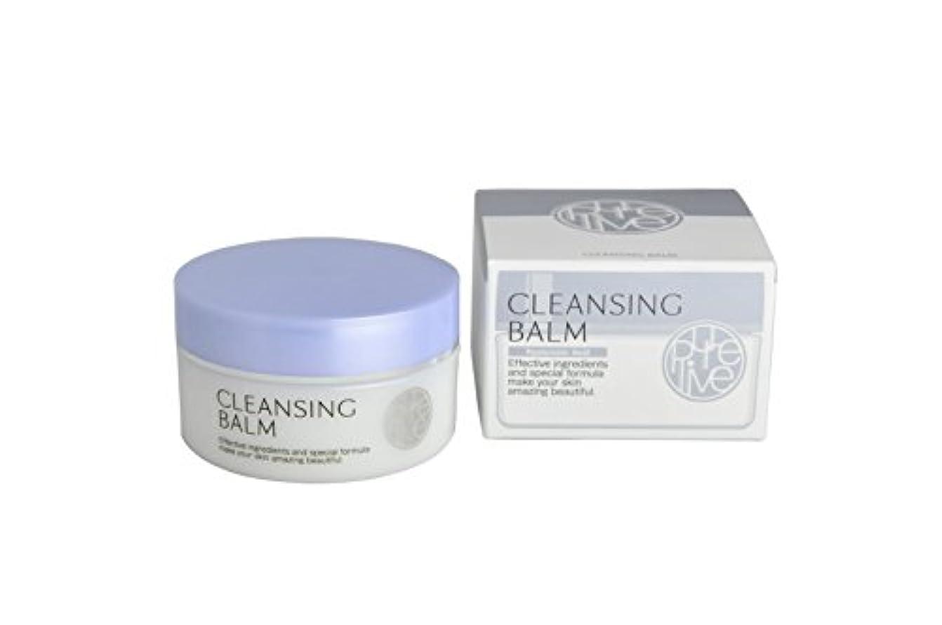 縫う歯科医杭[PURELIVE] クレンジング バーム CLEANSING BALM‐KH762076