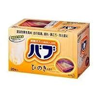 花王 バブ ひのきの香り 20錠(医薬部外品)