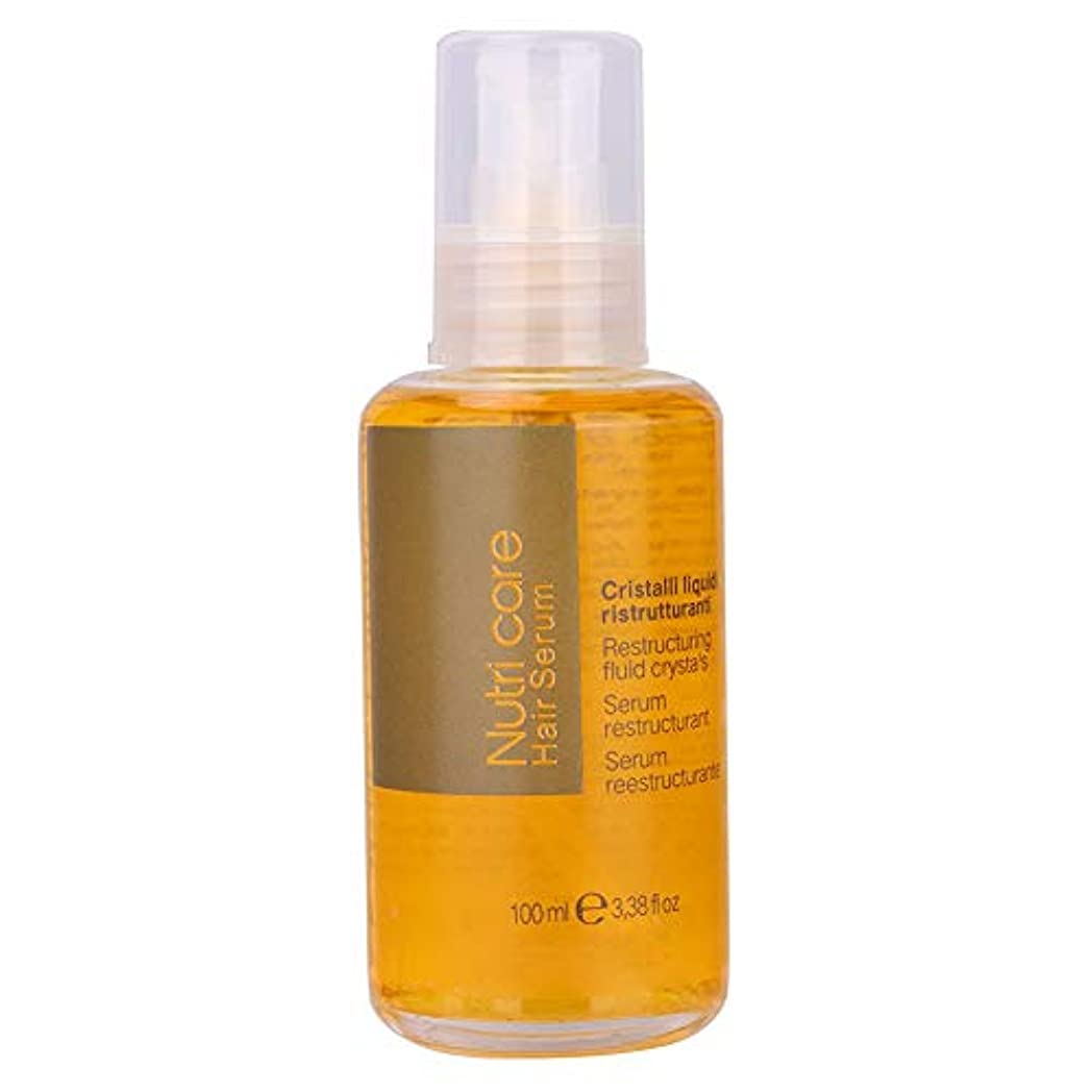 アルミニウムふくろう雑草ヘアコンディショナー、髪の粘り強さをやさしく穏やかに養う染色ダメージを受けた柔らかくなる頭皮のケアオイルを乾かします