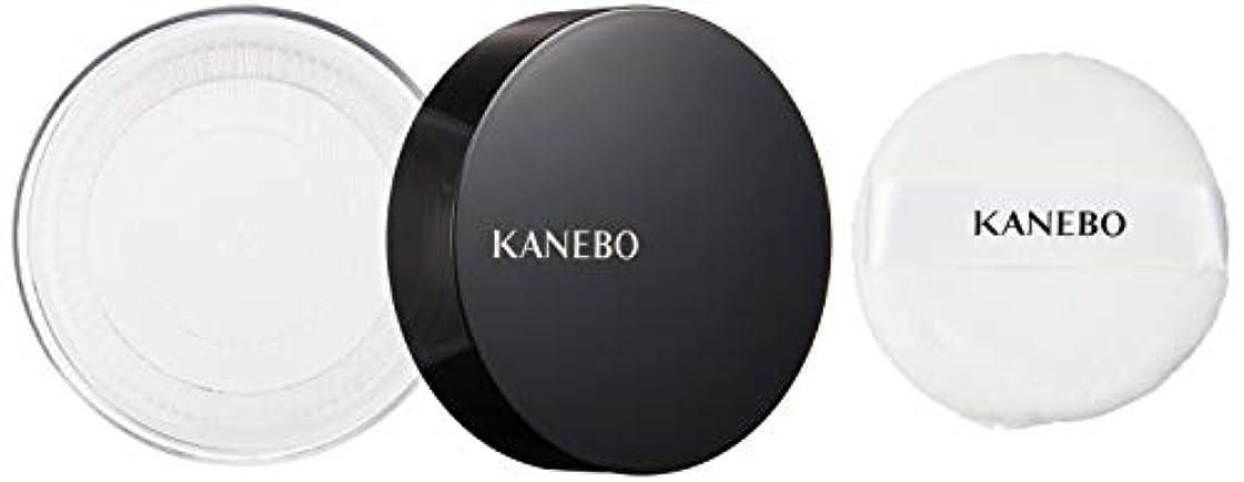 導入する目の前の知っているに立ち寄るKANEBO(カネボウ) カネボウ フィニッシュパウダーケース