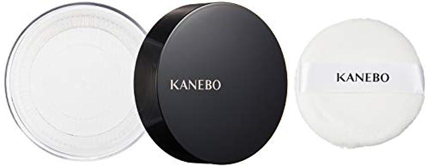 大佐どこにも寄生虫KANEBO(カネボウ) カネボウ フィニッシュパウダーケース