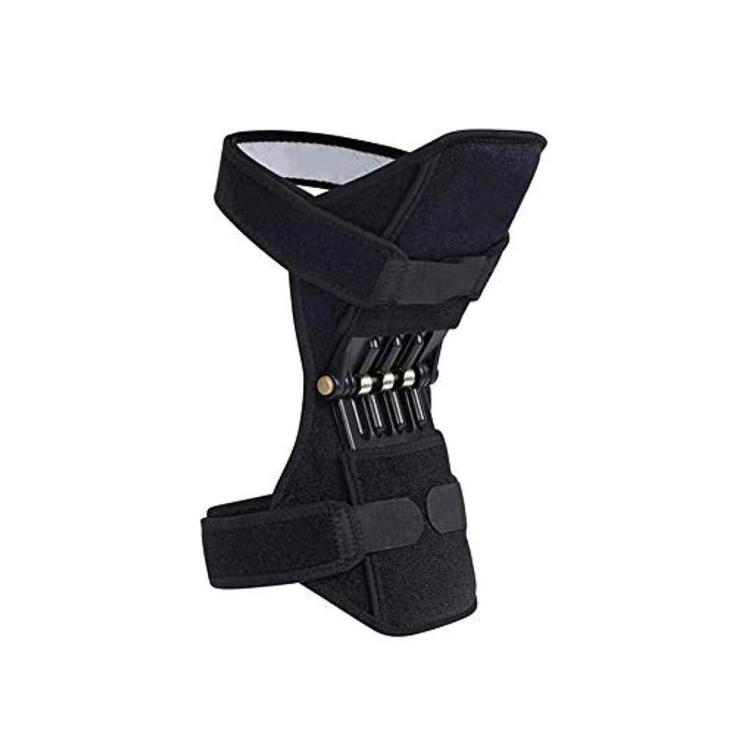 友情カードショップEsolom シングル 共同サポート 膝パッド通気性 滑り止め パワーブースト 関節補助膝パッド 左右どちらの足でも 強いリバウンドニーパッド