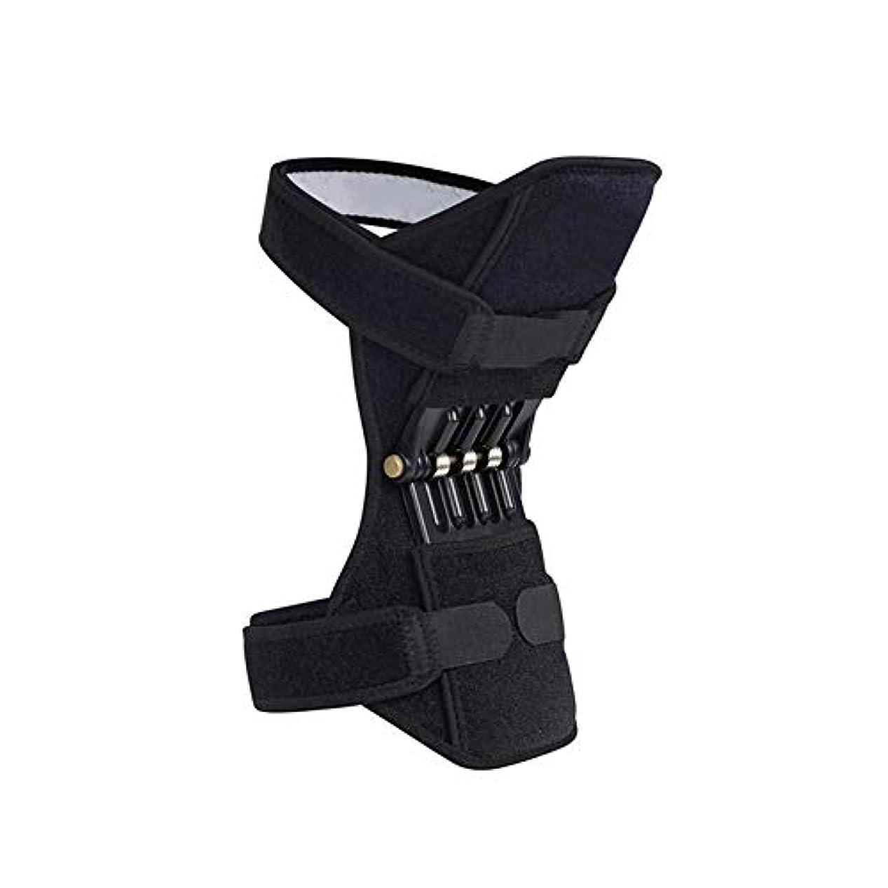 上がるケイ素気晴らしEsolom シングル 共同サポート 膝パッド通気性 滑り止め パワーブースト 関節補助膝パッド 左右どちらの足でも 強いリバウンドニーパッド