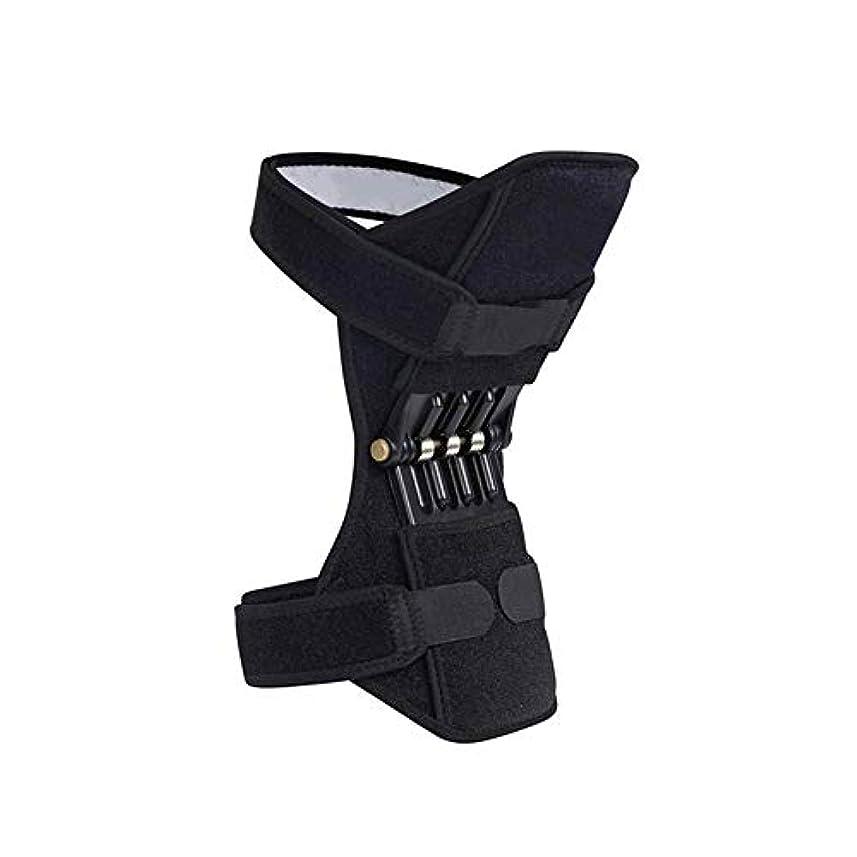 鉄急流忘れっぽいEsolom シングル 共同サポート 膝パッド通気性 滑り止め パワーブースト 関節補助膝パッド 左右どちらの足でも 強いリバウンドニーパッド