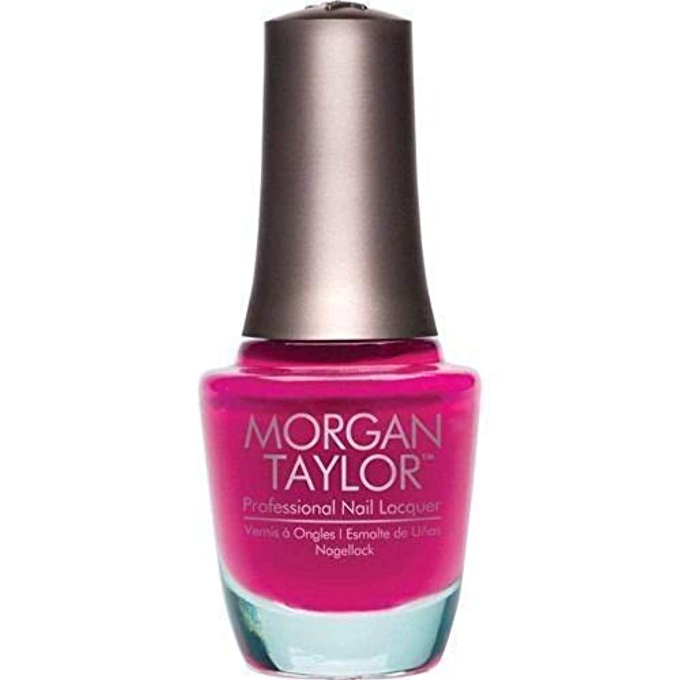 調べる排他的鋼Morgan Taylor - Professional Nail Lacquer - Pop-arazzi Pose - 15 mL / 0.5oz