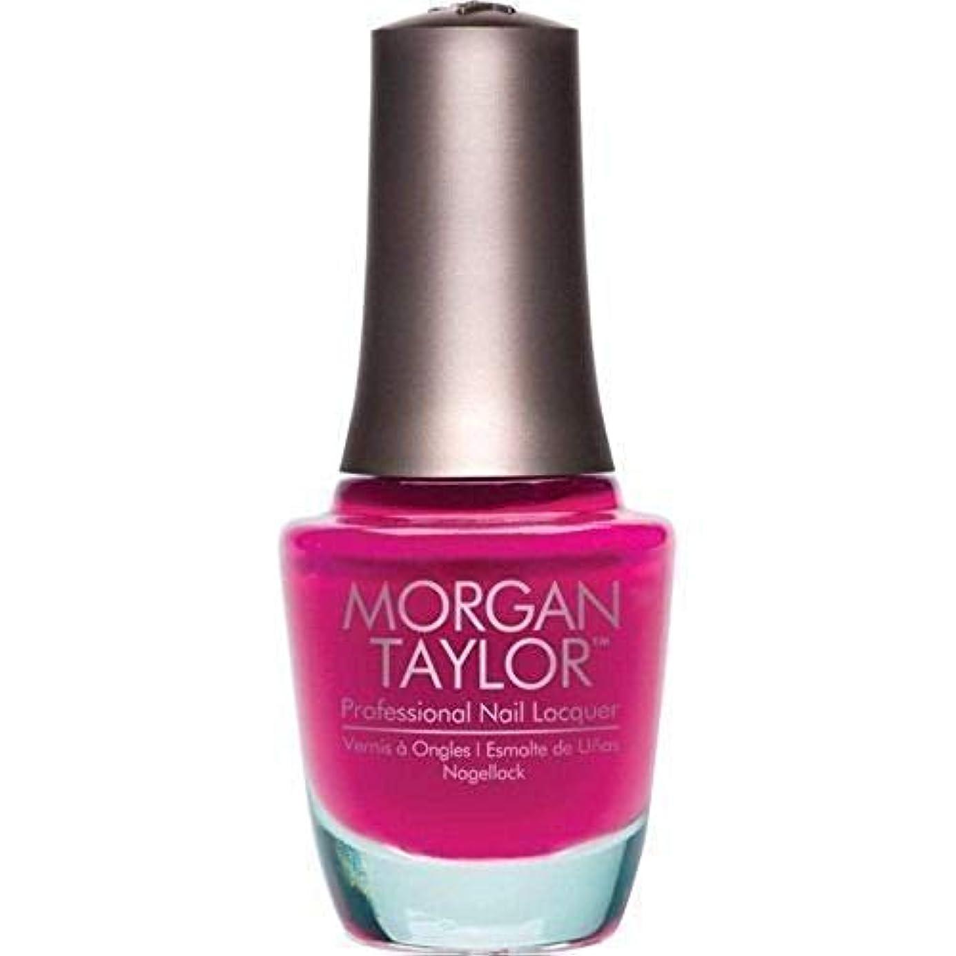 センサー冷蔵する幻想Morgan Taylor - Professional Nail Lacquer - Pop-arazzi Pose - 15 mL / 0.5oz