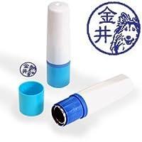 【動物認印】犬ミトメ20・シェットランドシープドッグ ホルダー:ブルー/カラーインク: 青
