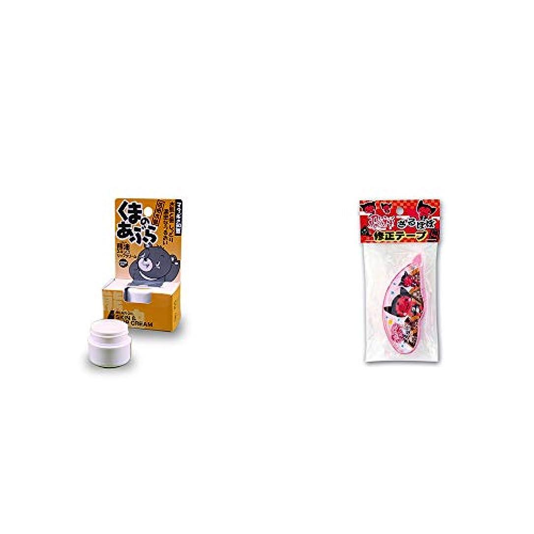 クリップ蝶周り歩き回る[2点セット] 信州木曽 くまのあぶら 熊油スキン&リップクリーム(9g)?さるぼぼ 修正テープ【ブルー】