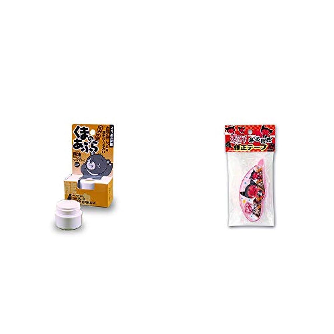 [2点セット] 信州木曽 くまのあぶら 熊油スキン&リップクリーム(9g)?さるぼぼ 修正テープ【ブルー】
