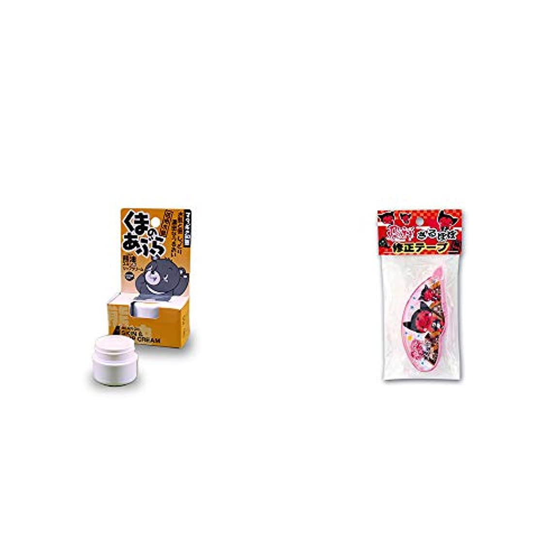 大砲縫い目冷える[2点セット] 信州木曽 くまのあぶら 熊油スキン&リップクリーム(9g)?さるぼぼ 修正テープ【ブルー】
