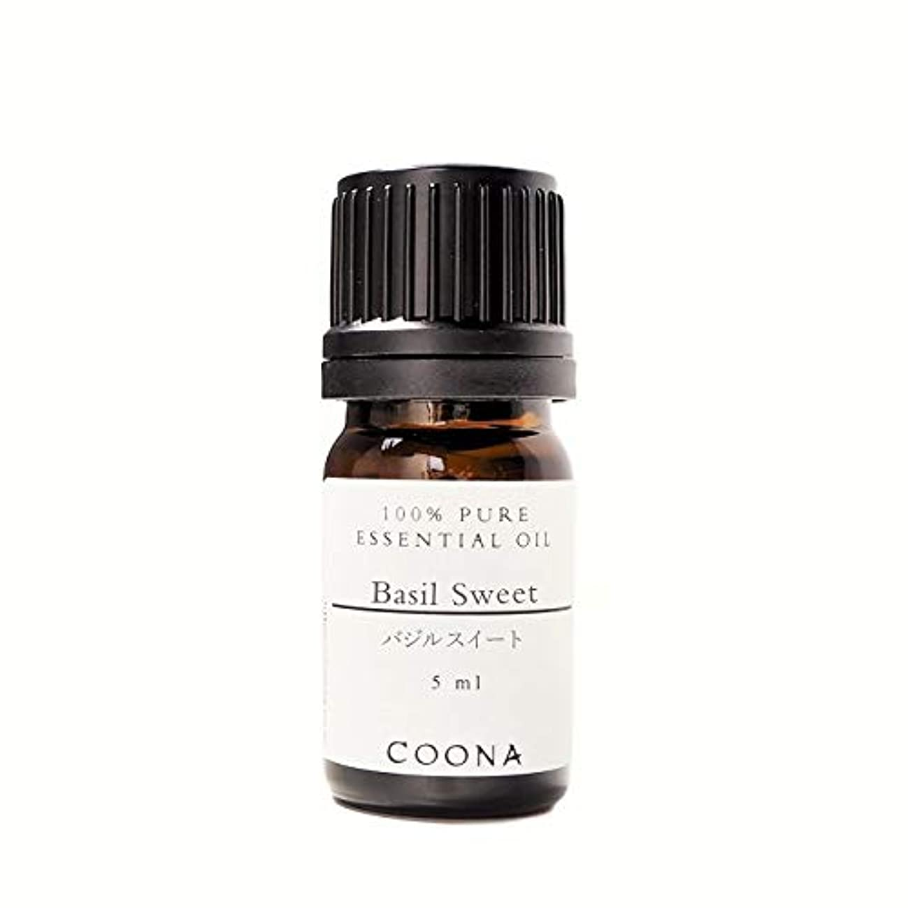 ピュー雄弁な女性バジル スイート 5 ml (COONA エッセンシャルオイル アロマオイル 100%天然植物精油)