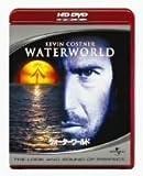 ウォーターワールド (HD-DVD) [HD DVD]
