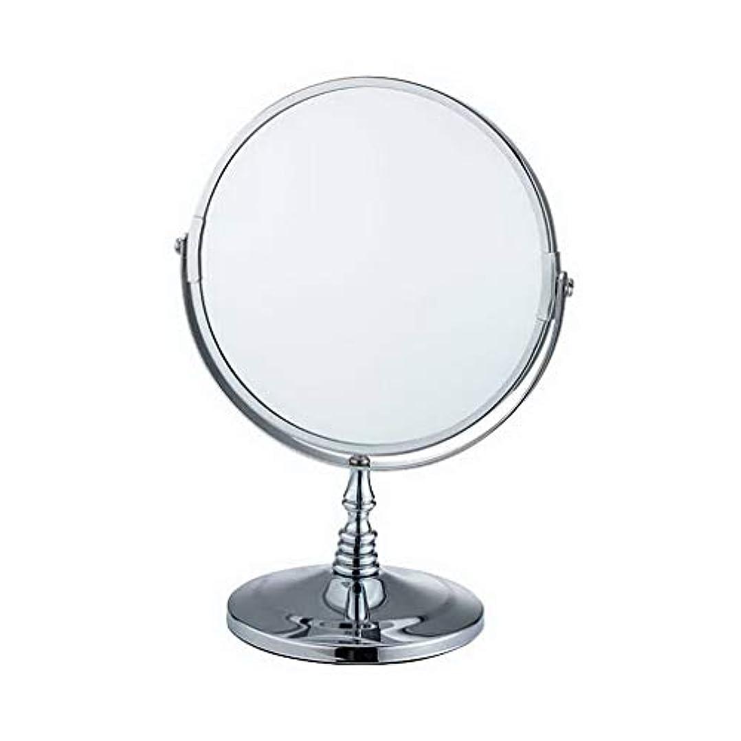 攻撃ハッピー侵入ACMEDE 化粧鏡 卓上鏡 鏡 拡大鏡 卓上 折りたたみ 2倍&3倍&5倍 明るさ調節可能 360°回転 メイク道具 両面化粧鏡 洋式アームミラー